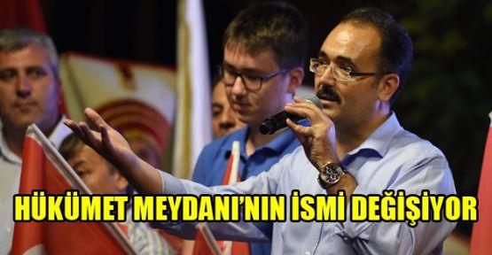Uşak Belediyesi'nden Demokrasi Şehitlerine Ahde Vefa